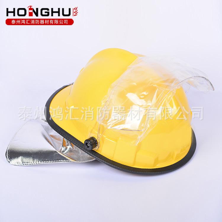 02款消防头盔 韩式头盔 消防头盔 防砸防护安全帽 消防救援头盔
