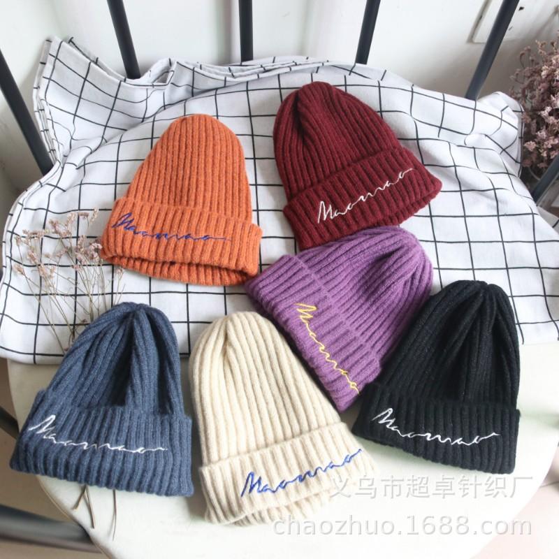 韩国儿童帽子潮帽男童刺绣毛线帽子女童尖尖帽