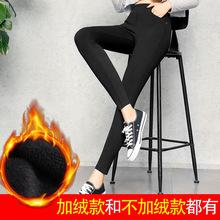 廠家直銷女士打底褲高腰外穿黑色魔術褲秋冬彈力打結款小腳褲