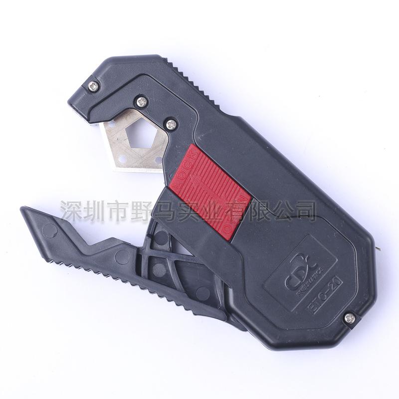 特价销售气管剪刀ETC-20可切割外径12mmPU管耐用切管器切管刀管钳