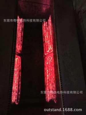 烧烤专用陶瓷电热板、陶瓷加热板、陶瓷发热板