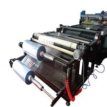 冠达全自动导带印花机   针织布料印刷机   丝网印花机厂家