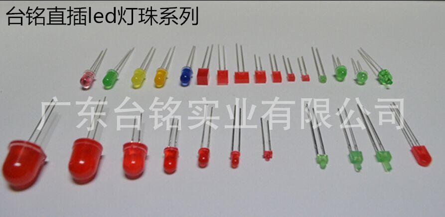 新蒲京4473com实业直销5mm平头直插LED灯珠 F5平头红光白光蓝光LED灯珠