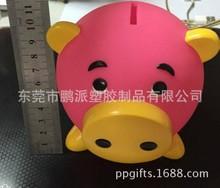 东莞塑胶玩具生产厂家来图定做搪胶储钱罐/创意个性存钱罐礼品