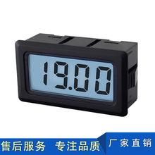 电压电流表测试器 直流交流上下报警数显数字面板表 直流电压表