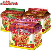热卖印尼原装进口阿乐汉多口味油炸方便面300g泡面小食堂供应批发