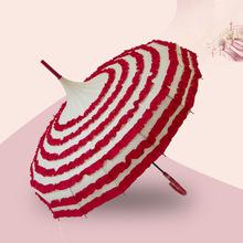 公主伞时尚16骨条纹花边宝塔伞 半自动晴雨两用蕾丝花边公主伞