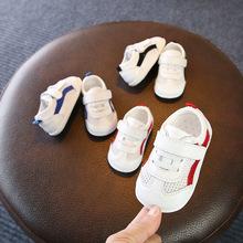 夏季婴儿镂空学步鞋    0-1岁宝宝舒适软底纯色小白鞋半凉鞋
