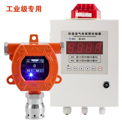 工业在线式氧气报警器氧气浓度报警器固定壁挂氧含量检测分析仪O2
