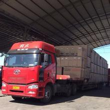 上海到南充物流 上海到南充物流专线 上海到南充货运 直达快运