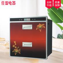 智能光波消毒柜家用碗柜商用小型消毒碗柜嵌入式大容量