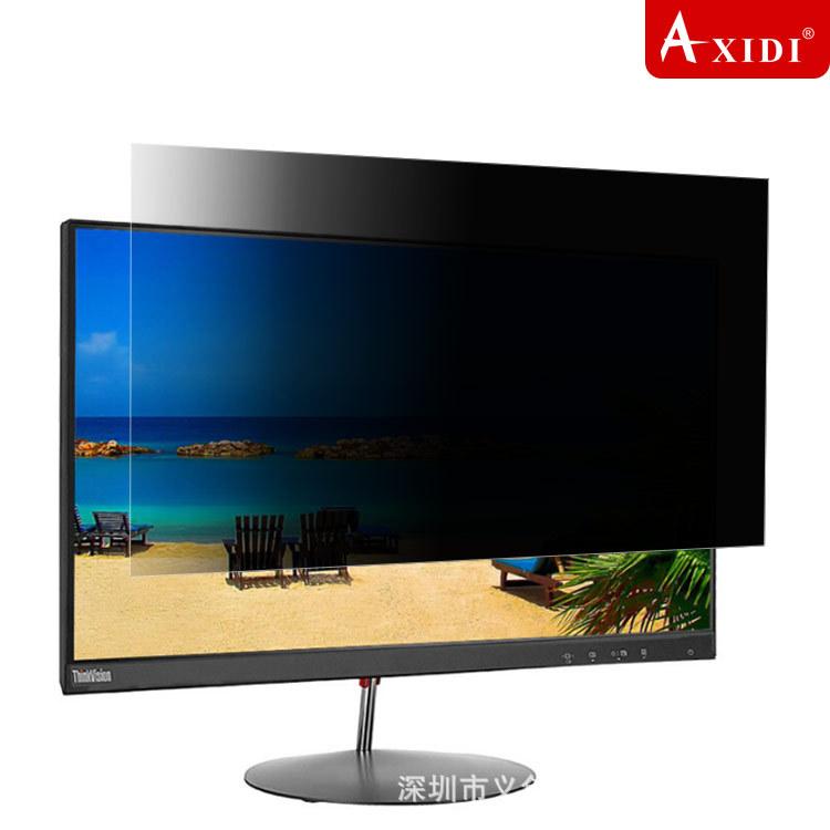 16寸宽屏电脑显示屏防侧面窥视保护膜 厂家定制尺寸平板电视贴膜