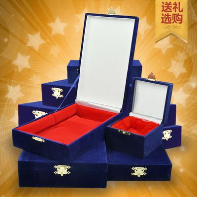 水晶奖杯精品礼品盒 奖牌包装盒加绒木盒