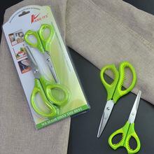 厂家供应 剪刀 儿童剪办公剪 家用剪手工剪刀 文具剪套装剪刀XU-2