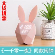 咪兔闹钟 卡通蓝色小兔子钟电视剧一千零一夜闹钟厂 迪丽热巴同款