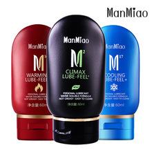 ManMiao漫渺60ml水溶性潤滑油人體潤滑劑成人情趣性生活用品