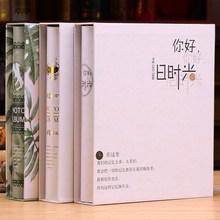 超大 相册本5- 6-7-8-9-10寸200张插页式家庭影集相册大容量相薄