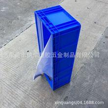 """""""马达""""""""机械""""配件车间运输箱1000*400*280蓝色可带盖EU塑料箱"""