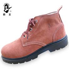 盾王9788-7钢头鞋防砸鞋耐油透气工作鞋翻毛皮鞋电焊鞋工地劳保鞋