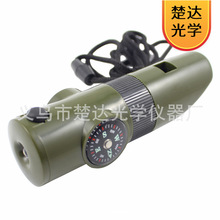 Chuda LED Flashlight Multifunction Plastic Guide North Needle 7 in 1 Survival Whistle Magnifying Glass