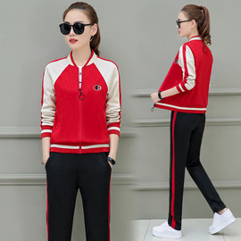 Spring new fashion baseball suit casual straight pants running suit three-piece suit