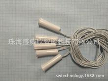 热销MS干簧管门控开关塑封尺寸可定制门控门磁专用直径可定制