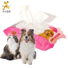 爱丽思宠物湿巾100抽清洁泰迪金毛狗狗湿纸巾猫咪湿巾