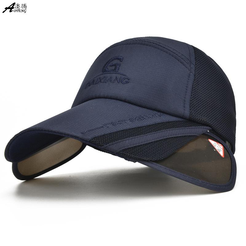 帽子男夏天帽檐可伸缩遮阳帽女防晒钓鱼凉帽韩版太阳帽户外棒球帽