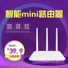 三天线路由性价比家庭mini路由器 k 智能 300M速率无线WIFI路由器