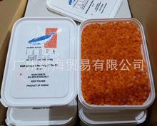 日料食材 大粒膠盒三文魚籽 冷凍水產鮭魚卵 刺身原料鮭魚籽 批發