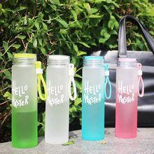 厂家直供创意七彩渐变色玻璃杯 夏季户外便携高硼硅水杯密封批发