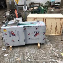 廣東省 小型中草藥材切斷機 中草藥切片機 中藥材切段機價格