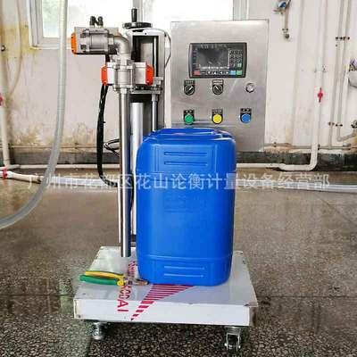 清洗剂洗涤剂灌装机液体定量分装 液下式消泡灌装机
