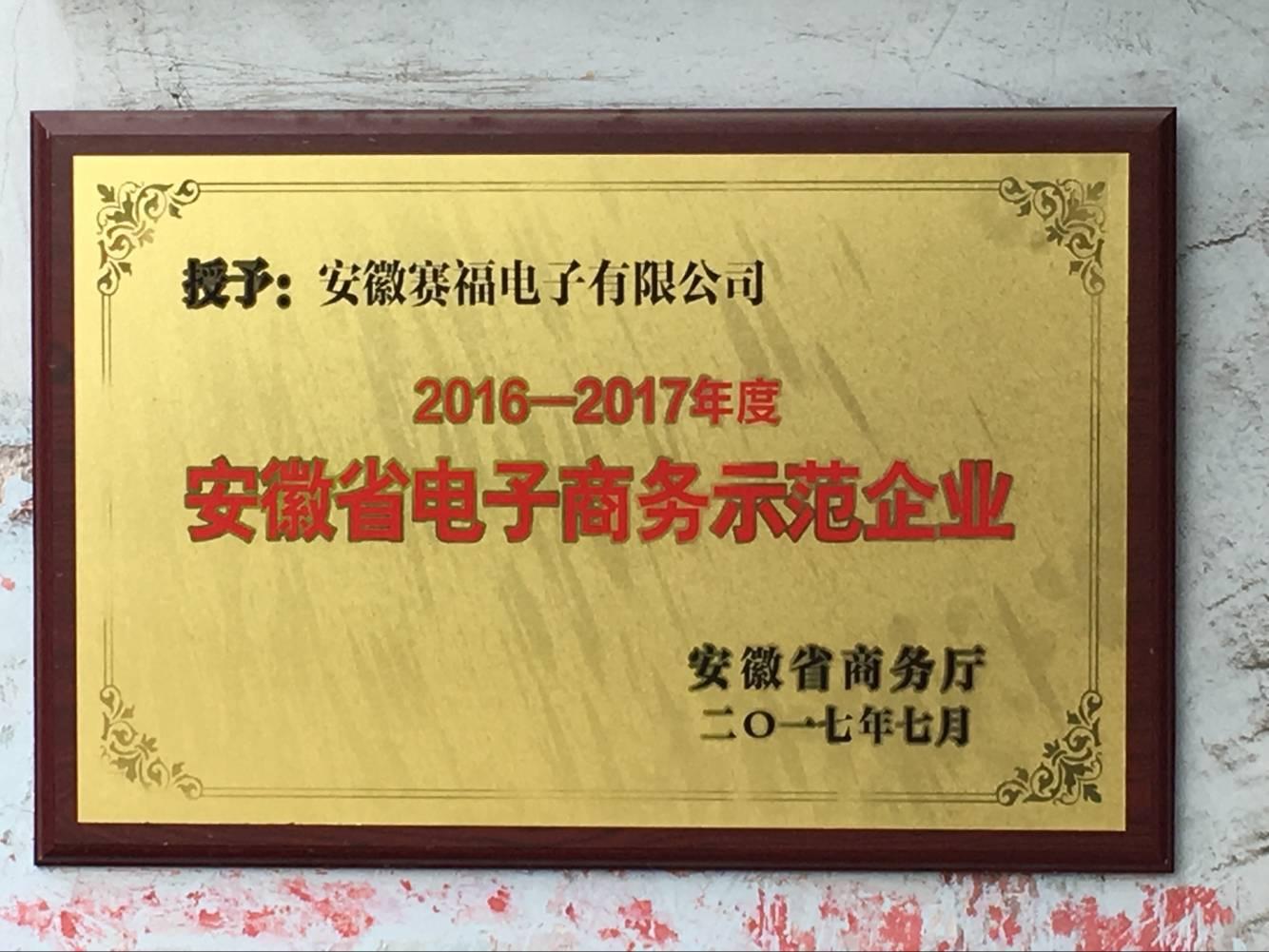 QQ图片20180416090009