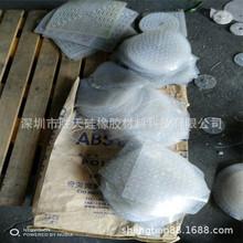 内蒙古呼伦贝尔陈巴尔虎旗附近有回收水泥建筑文化石模具胶硅胶废