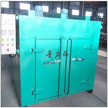 非标定制大型高温工业烤箱 远红外电加热烘箱 药材烘干房