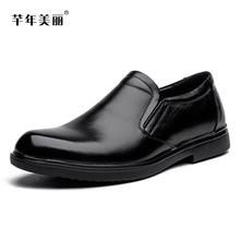 2020新款男鞋春秋百搭套脚商务休闲真皮男士皮鞋透气皮鞋韩版软底