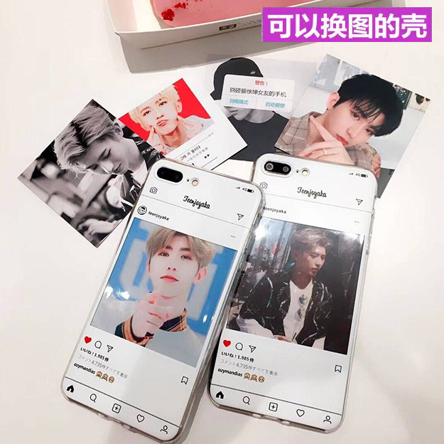 Soft shell all inclusive R15 R11 a83 creative card replacement apple 8 x21i y79 fashion pop frame