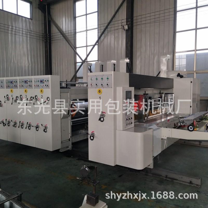 廠家直銷全自動紙箱印刷機設備 前緣2600型三色印刷圓壓圓模切機