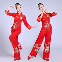 新款秧歌服演出服女成人中老年扇子舞腰鼓民族舞蹈服装广场舞表演