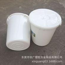 厂家批发 加厚塑料大白桶120L塑胶储物桶 带盖带贴耳100%纯原料