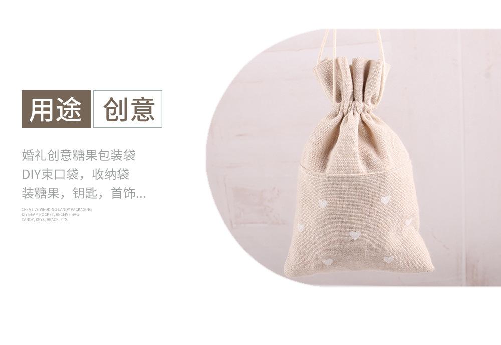 棉麻布袋婚礼糖果袋xq_06.jpg