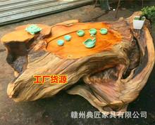 崖柏茶几 1米-3米长茶桌 table根雕茶台定制 福建仙游崖柏家具厂