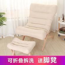 蜗牛椅子北欧躺椅老虎椅折叠懒人沙发椅卧室阳台?#30340;?#20241;闲创意看书