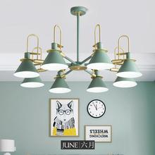 北欧创意吊灯设计师的灯 简约卧室灯具后现代餐厅客厅铁艺号角吊
