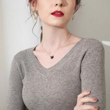 2019V领毛衣女韩版套头内搭长袖秋冬针织打底修身短款紧身羊毛衫