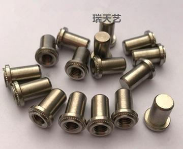 不锈钢 防水压铆螺母柱密封螺母 封闭螺母 BS-M3M4M5M6M8-1-2
