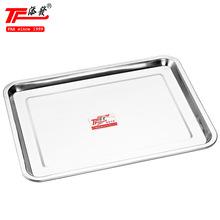 添发厂家直销带磁加厚不锈钢方盘长方形托盘接水盘浅盘蒸饭烤鱼盘