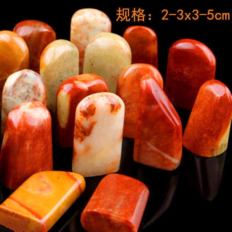 寿山石红石随型形章 篆刻书法练习章料  印章 天然玉石 源头批发