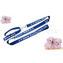 定做热转印挂饰宠物织带 员工手机证件卡挂绳 行李带学生卡挂绳